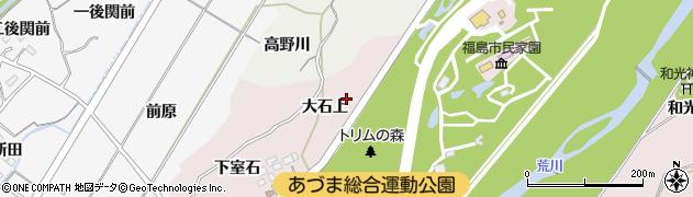 福島県福島市上名倉(大石上)周辺の地図