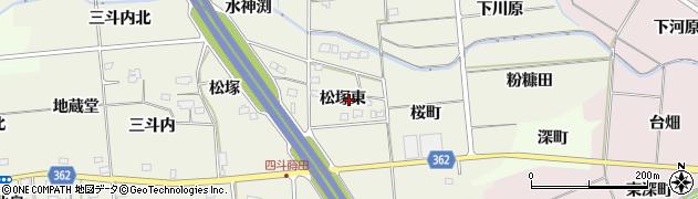 福島県福島市下鳥渡(松塚東)周辺の地図