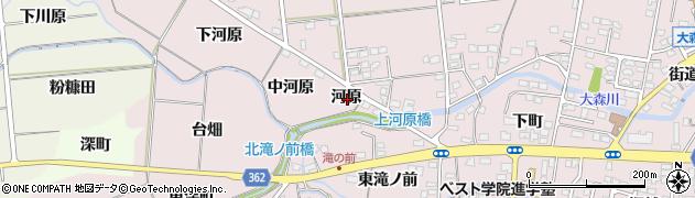 福島県福島市大森(河原)周辺の地図