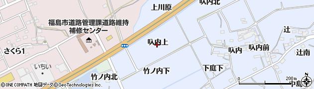 福島県福島市荒井(叺内上)周辺の地図