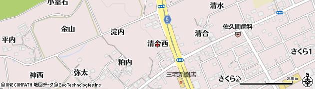 福島県福島市上名倉(清合西)周辺の地図