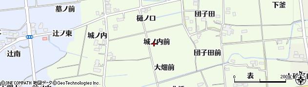 福島県福島市上鳥渡(城ノ内前)周辺の地図