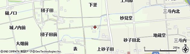 福島県福島市上鳥渡(舘)周辺の地図