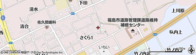 福島県福島市上名倉(味中内)周辺の地図