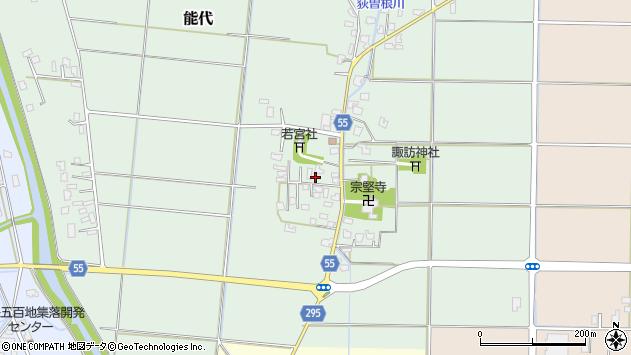 〒959-1842 新潟県五泉市能代の地図