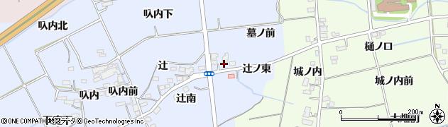 福島県福島市荒井(辻下)周辺の地図