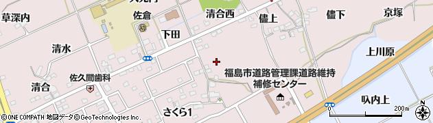 福島県福島市上名倉(儘添)周辺の地図