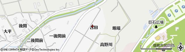 福島県福島市佐原(吉田)周辺の地図