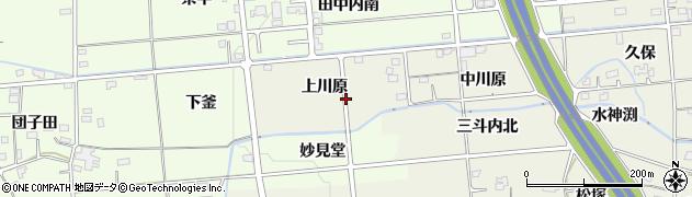 福島県福島市下鳥渡(上川原)周辺の地図