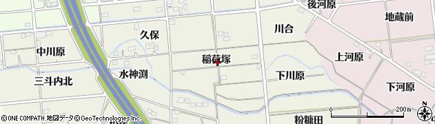 福島県福島市下鳥渡(稲荷塚)周辺の地図