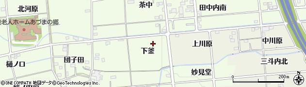 福島県福島市上鳥渡(下釜)周辺の地図