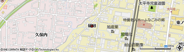 福島県福島市太平寺(樋田)周辺の地図