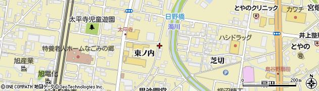 福島県福島市太平寺(東ノ内)周辺の地図