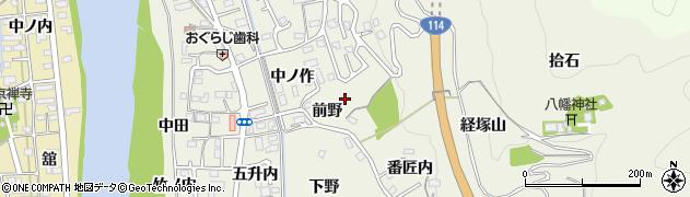 福島県福島市小倉寺(前野)周辺の地図