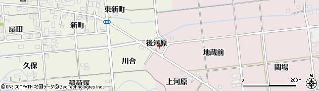 福島県福島市大森(後河原)周辺の地図