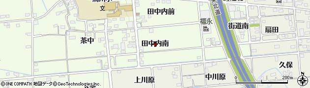 福島県福島市上鳥渡(田中内南)周辺の地図