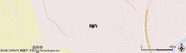 福島県伊達市月舘町月舘(梶内)周辺の地図