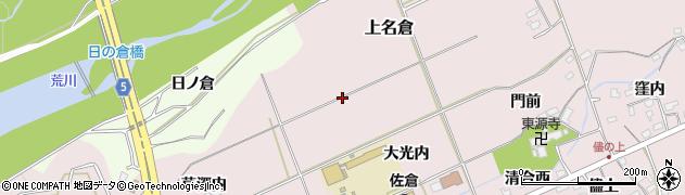 福島県福島市上名倉周辺の地図