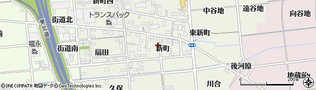 福島県福島市下鳥渡(新町)周辺の地図