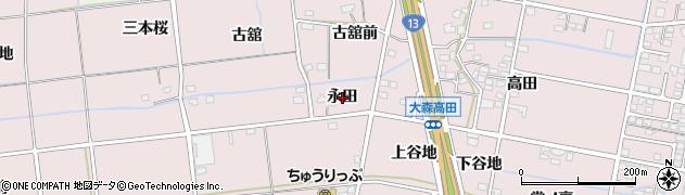 福島県福島市大森(永田)周辺の地図