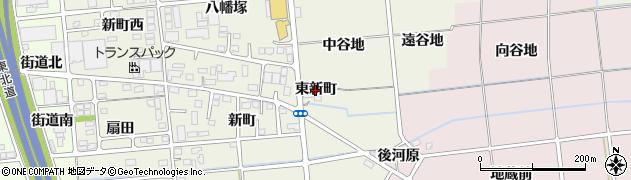 福島県福島市下鳥渡(東新町)周辺の地図