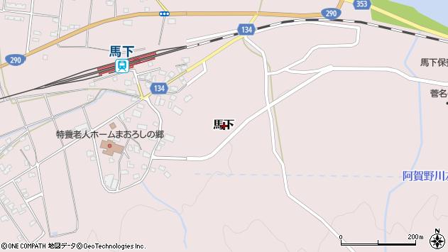 〒959-1614 新潟県五泉市馬下の地図