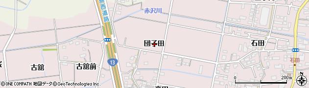 福島県福島市大森(団子田)周辺の地図
