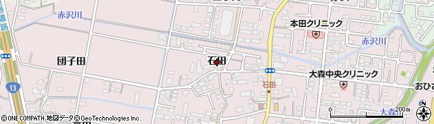 福島県福島市大森(石田)周辺の地図