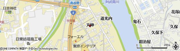 福島県福島市鳥谷野(天神)周辺の地図
