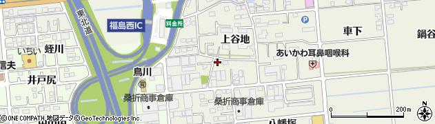 福島県福島市成川(上谷地)周辺の地図