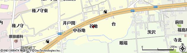 福島県福島市佐倉下(谷地)周辺の地図