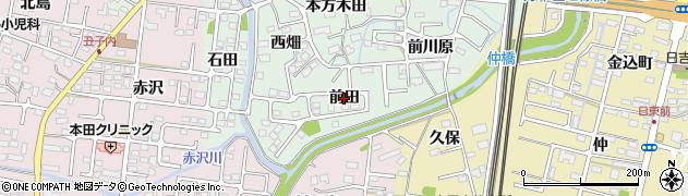福島県福島市方木田(前田)周辺の地図