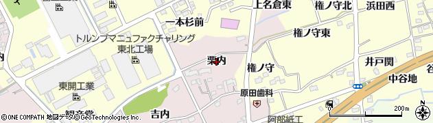 福島県福島市上名倉(栗内)周辺の地図