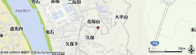 福島県福島市小倉寺(花塚山)周辺の地図