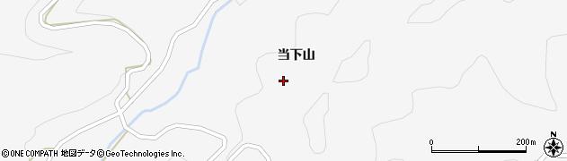 福島県福島市大波(当下山)周辺の地図