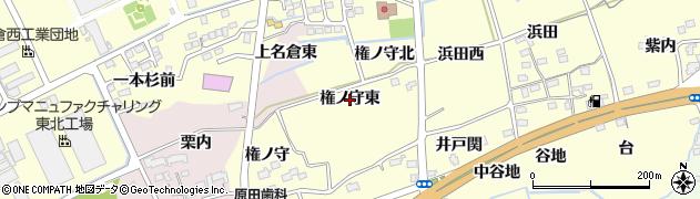 福島県福島市佐倉下(権ノ守東)周辺の地図