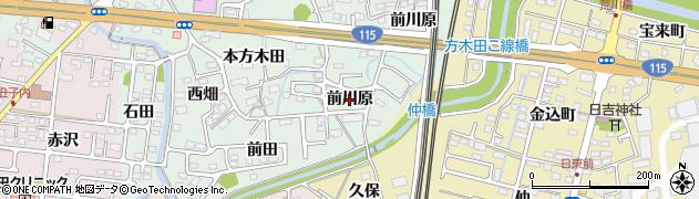 福島県福島市方木田(前川原)周辺の地図