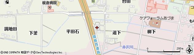 福島県福島市成川(富田)周辺の地図