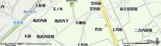 福島県福島市庄野(天神前)周辺の地図