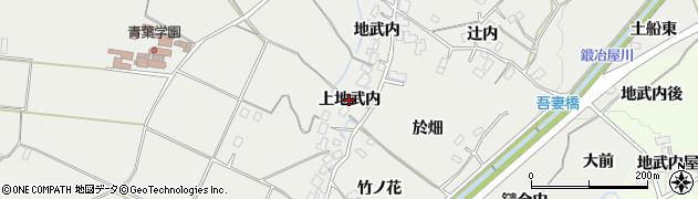 福島県福島市土船(上地武内)周辺の地図
