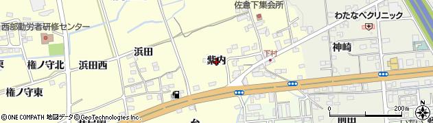 福島県福島市佐倉下(紫内)周辺の地図