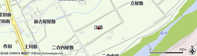 福島県福島市庄野(江添)周辺の地図