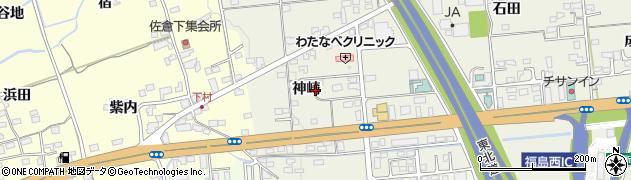 福島県福島市成川(神崎)周辺の地図