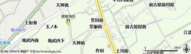福島県福島市庄野(堂田南)周辺の地図