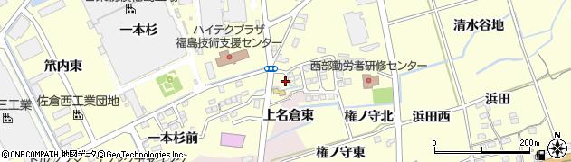 福島県福島市佐倉下(上谷地)周辺の地図