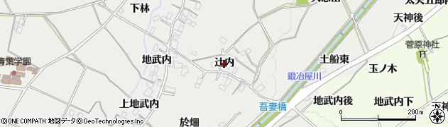 福島県福島市土船(辻内)周辺の地図