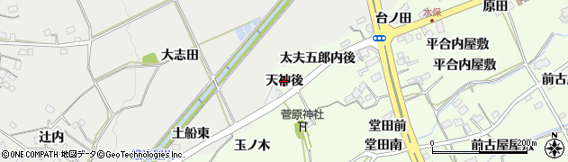 福島県福島市庄野(天神後)周辺の地図