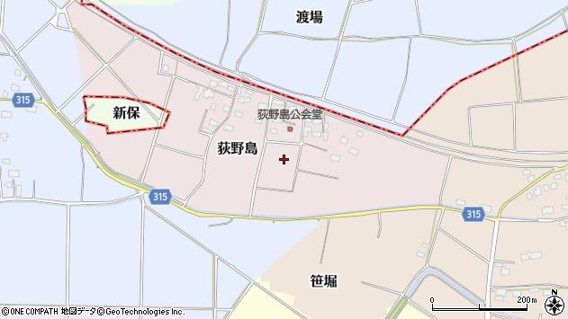 〒959-1603 新潟県五泉市荻野島の地図