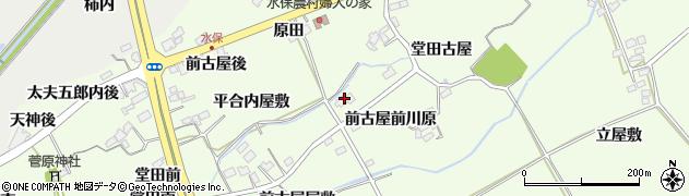 福島県福島市庄野(竹ノ内前)周辺の地図