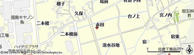 福島県福島市佐倉下(赤田)周辺の地図